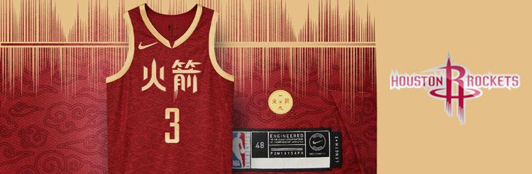 Camisetas NBA Houston Rockets replicas tienda online
