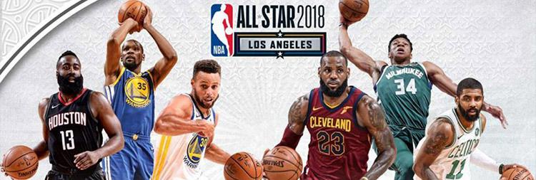 Camisetas_NBA_All_Star_2018_replicas