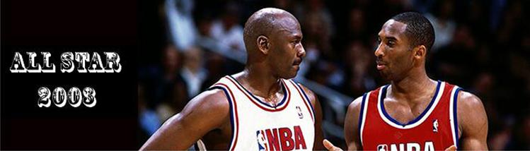 Camisetas NBA All Star 2003 replicas tienda online