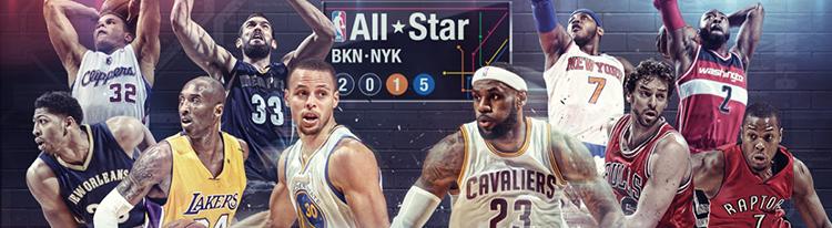 Camisetas NBA All Star 2015 replicas tienda online